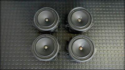 tots-parts - S4 V8 B6 Bose Lautsprecher